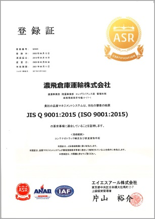 iso202005